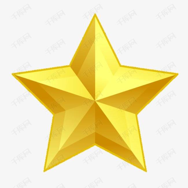 星星 星空  五角星