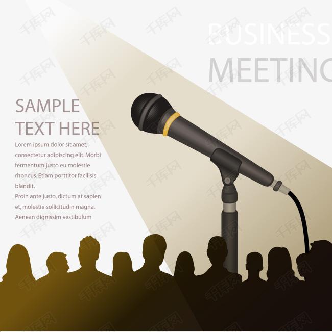 会议载体图片下载