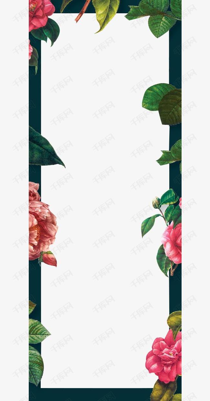 鲜花围成的主图设计