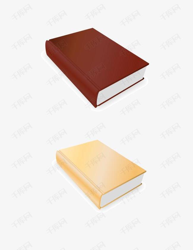 矢量厚重的书籍
