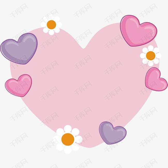 粉色爱心背景
