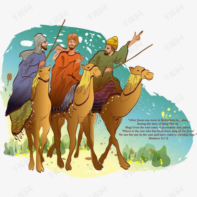 骑骆驼的人素材图片免费下载 高清png 千库网 图片编号8328786