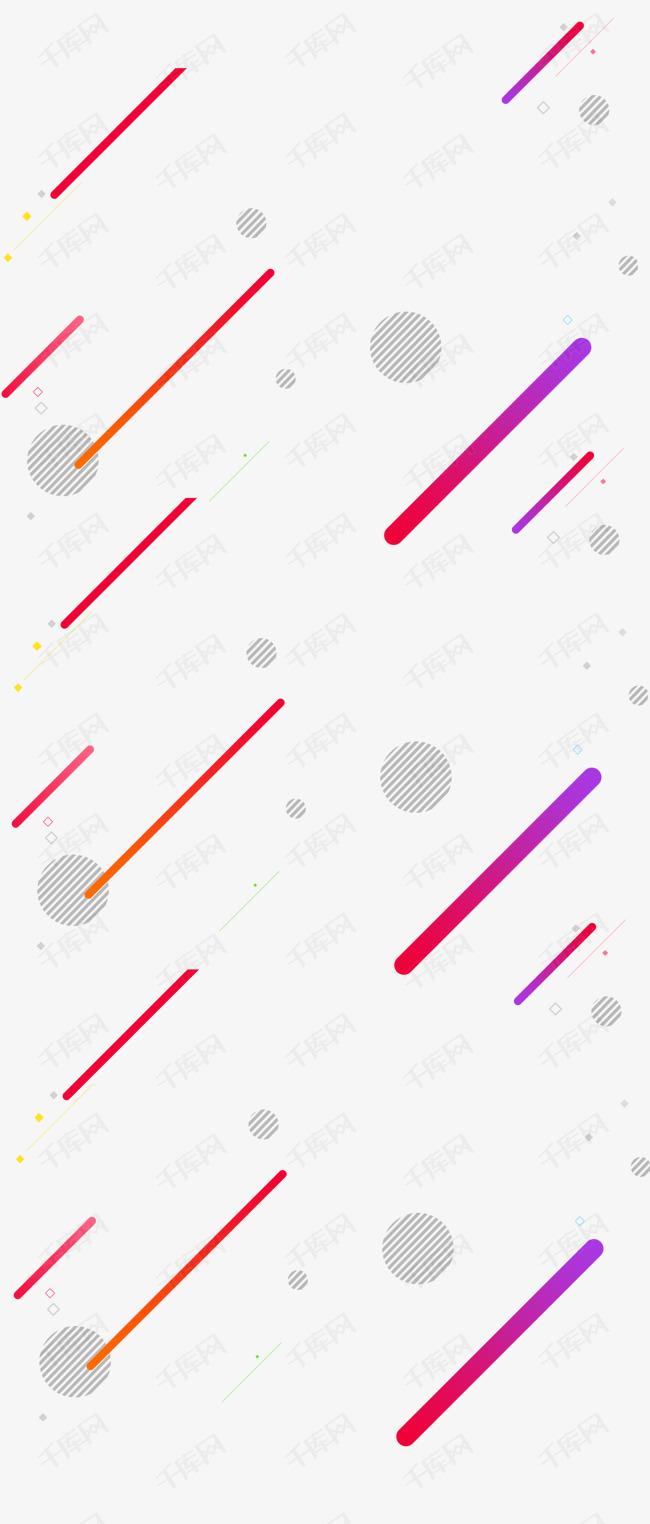 彩色线条素材