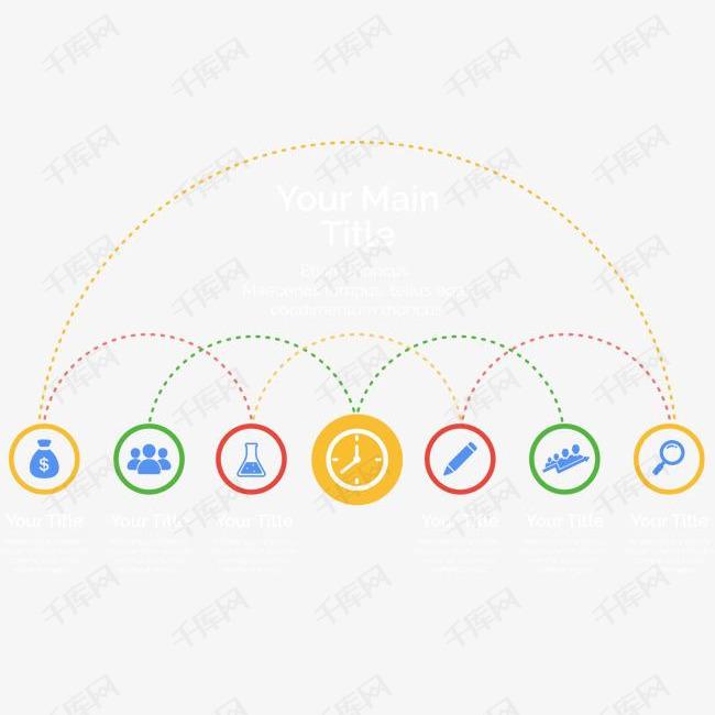 矢量手绘PPT关系图素材图片免费下载 高清psd 千库网 图片编号8503649