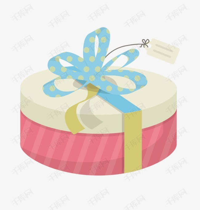 粉红色礼盒