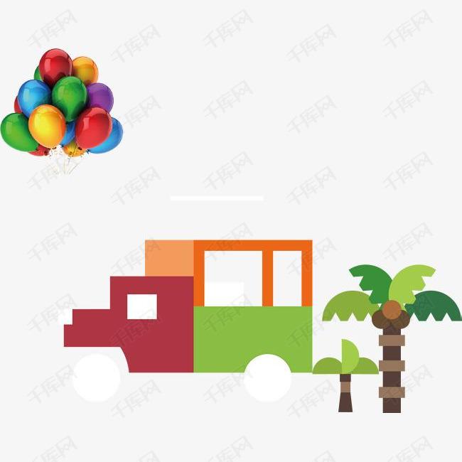 小汽车气球