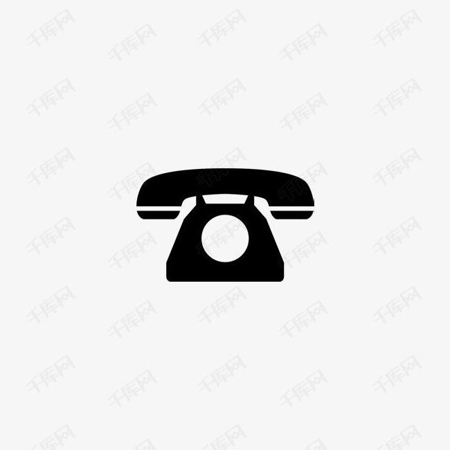 老电话名项目图标