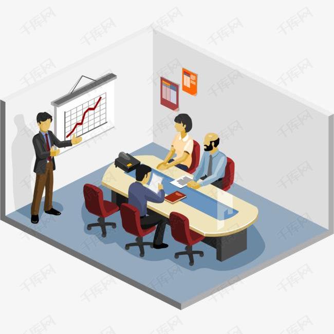 矢量手绘会议室