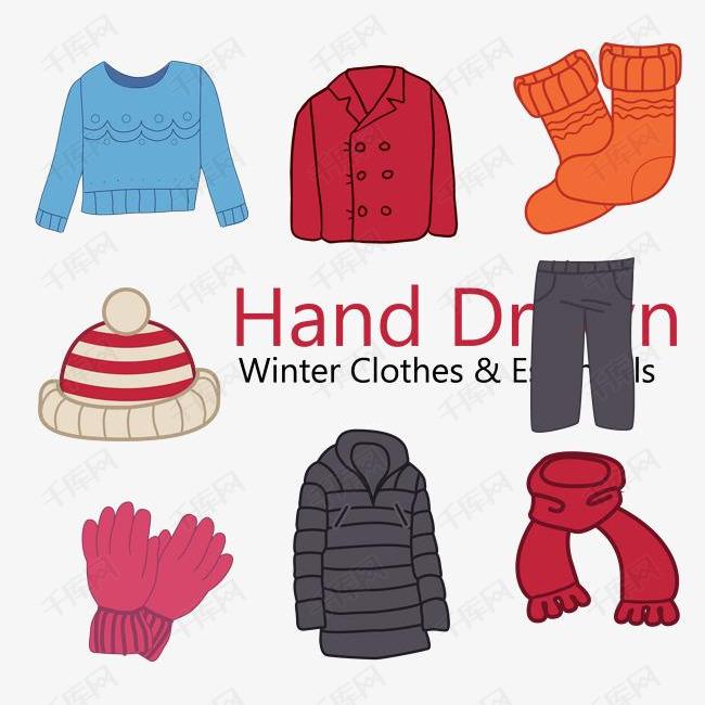 手绘冬季保暖服饰的素材免抠蓝色毛衣红色大衣毛线帽子手套围巾矢量免费png素材免扣png素材