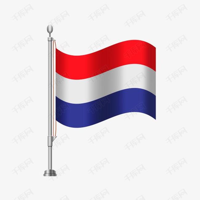 荷兰国旗免扣素材