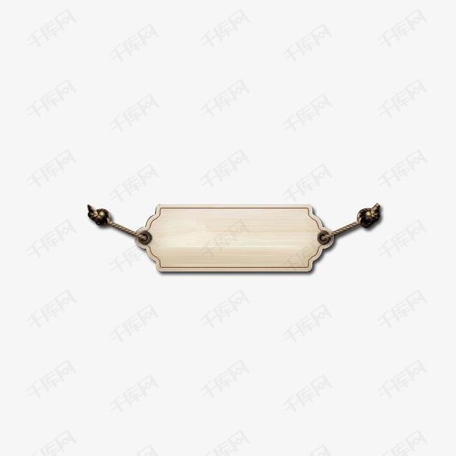 实木木板横向吊牌边框