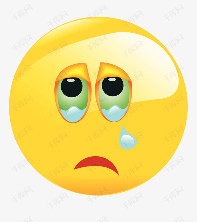 卡通悲伤哭脸表情素材图片免费下载 高清装饰图案psd 千库网 图片编号7568141