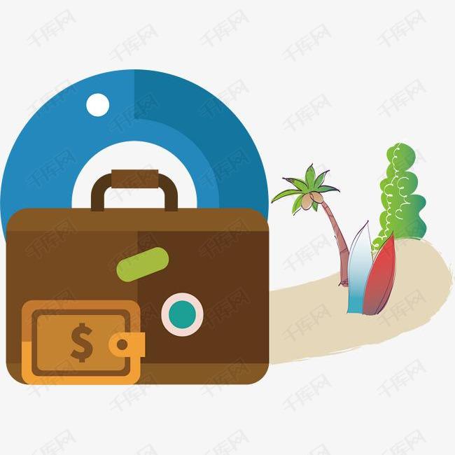 沙滩公文包