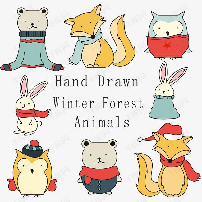 手绘小动物素材图片免费下载 高清装饰图案psd 千库网 图片编号5153988