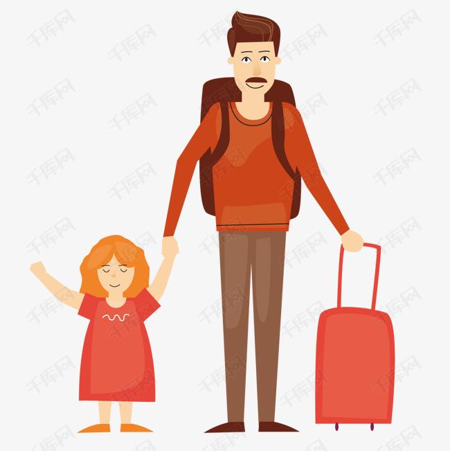 旅行的父女