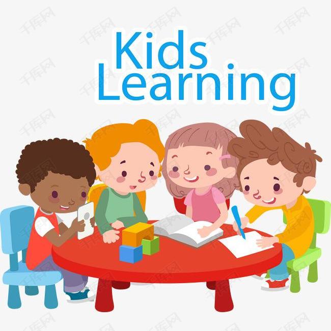 一起学习的孩子