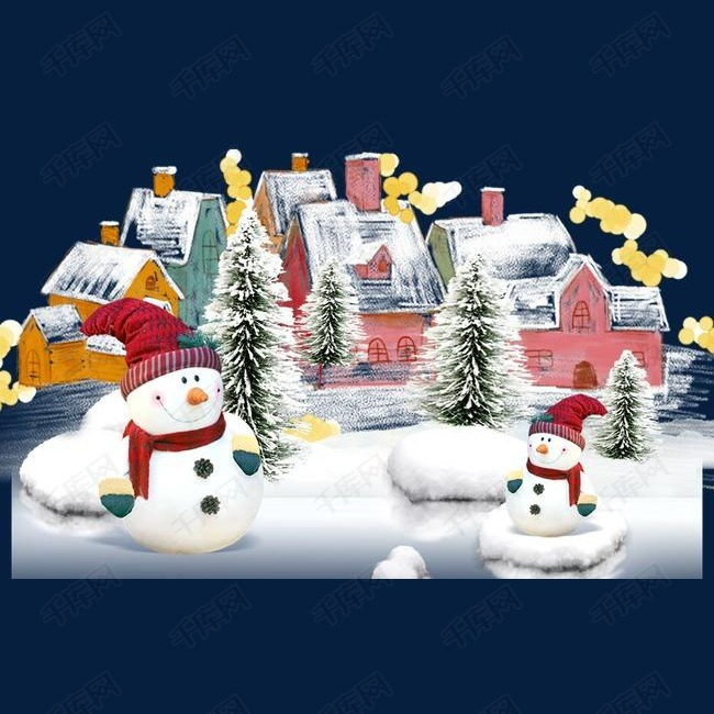 雪人和房子