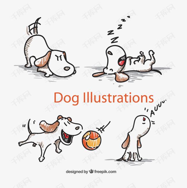 彩铅手绘4款玩耍的狗免费下载的素材免抠哺乳动物彩铅画宠物狗矢量