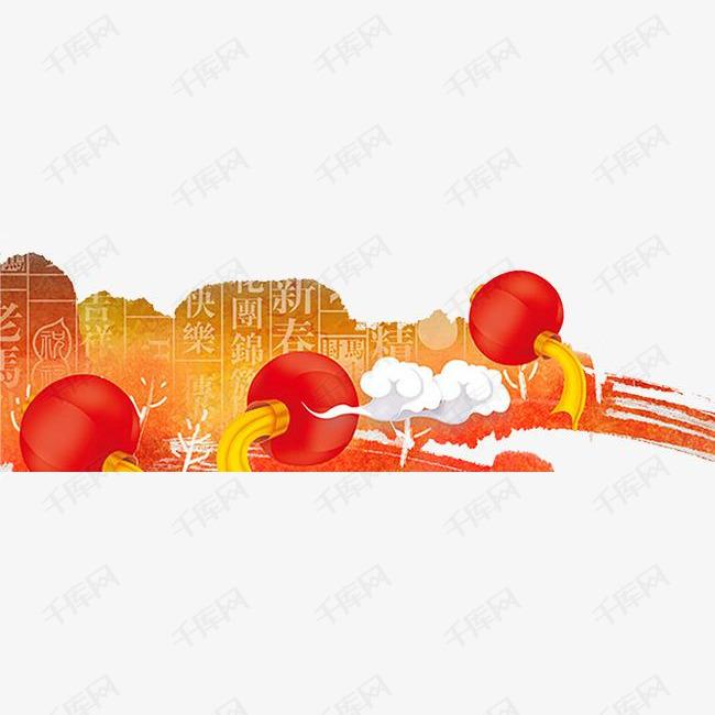 节日红灯笼底图元素