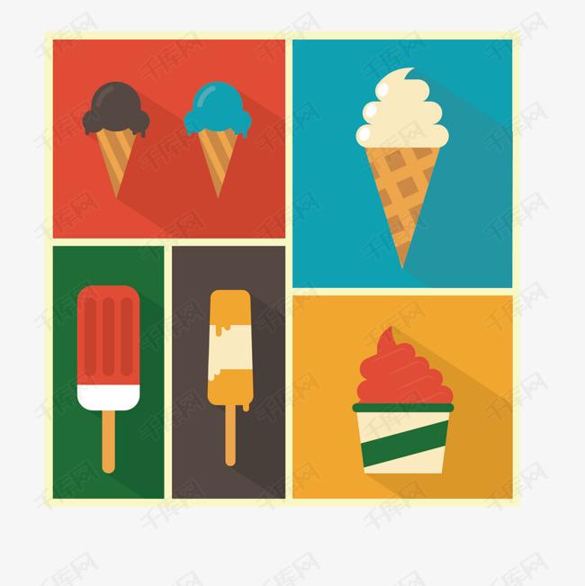 矢量冰淇淋