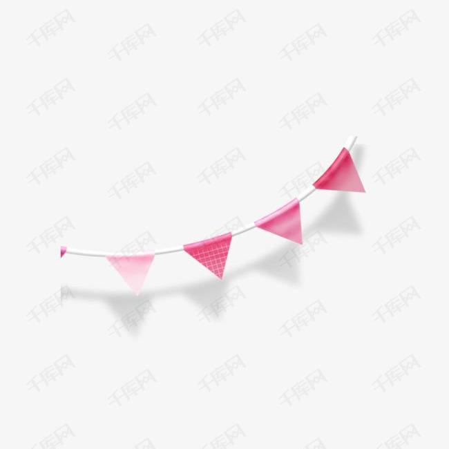 卡通手绘粉色彩旗装饰png
