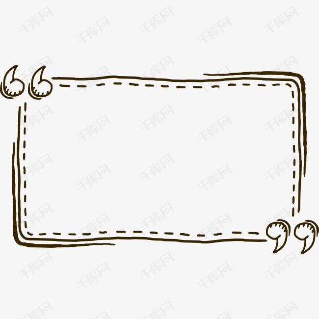 手绘涂鸦风引号虚线文字边框