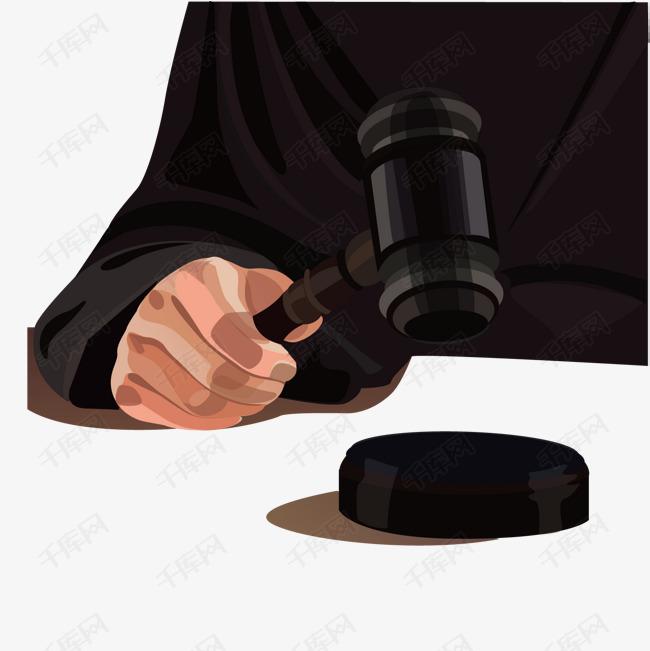 矢量法庭开庭