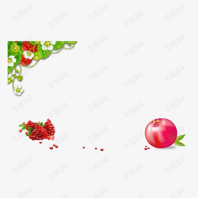 石榴葡萄草莓水果