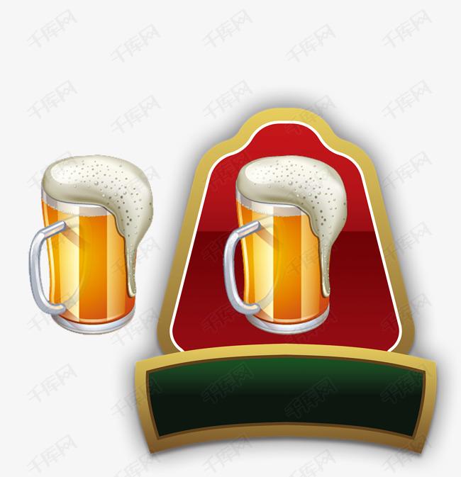 啤酒玻璃杯