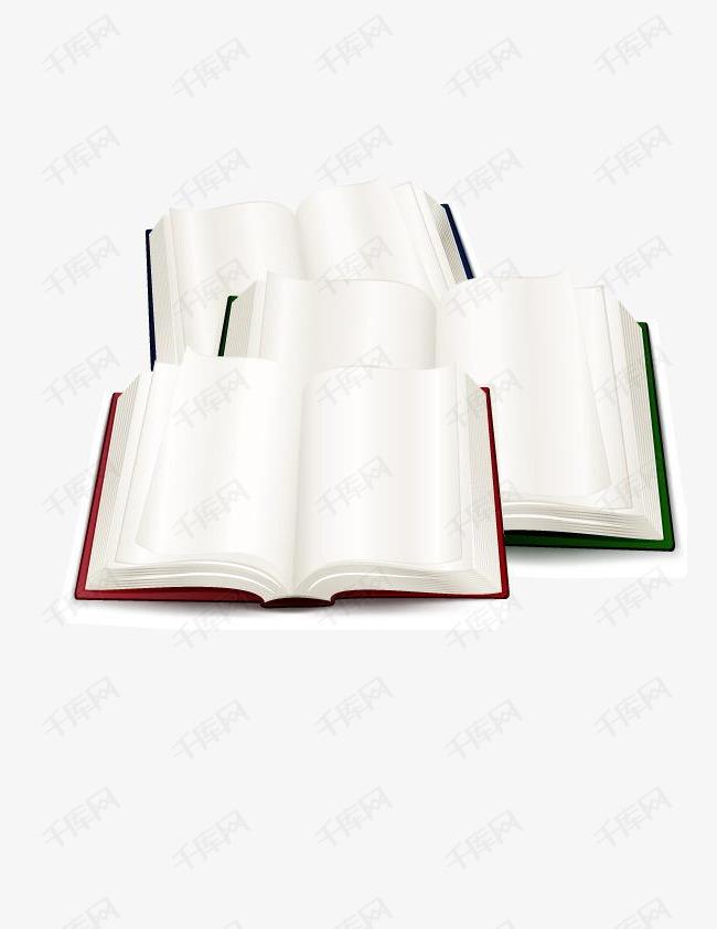 矢量3本书