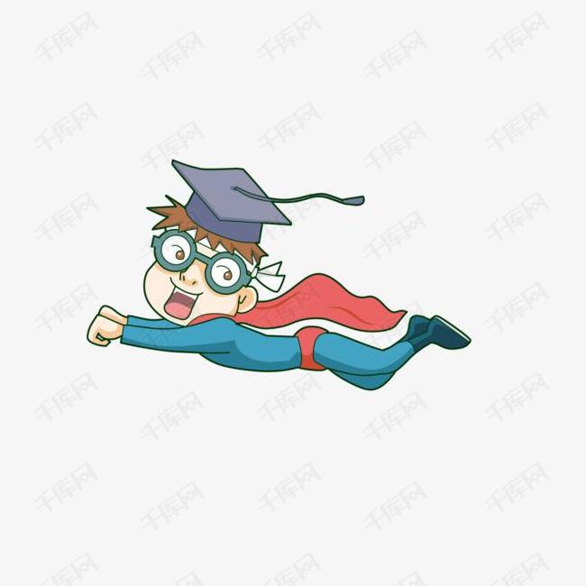 超级学霸飞行