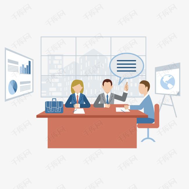 办公室的商务会议图片下载