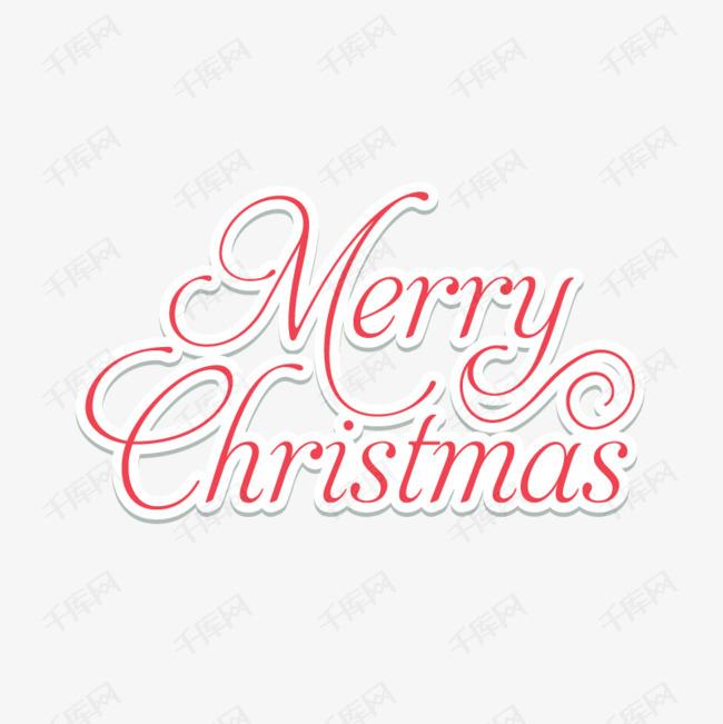 矢量圣诞节快乐