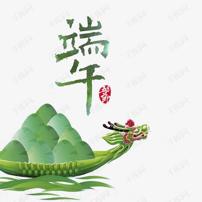 2017端午节晒龙舟
