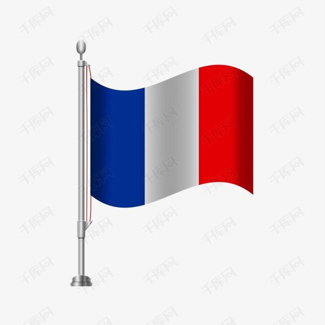 法国国旗图