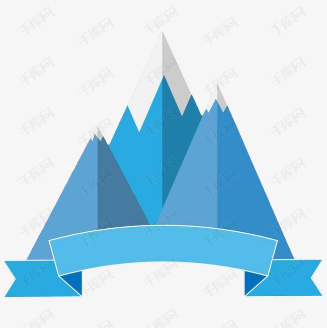 蓝色手绘山素材图片免费下载 高清装饰图案png 千库网 图片编号7861288