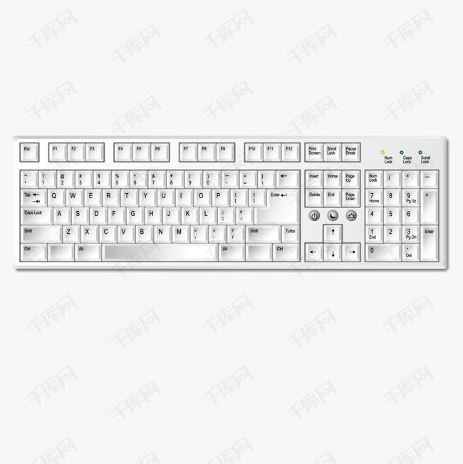 矢量白色键盘