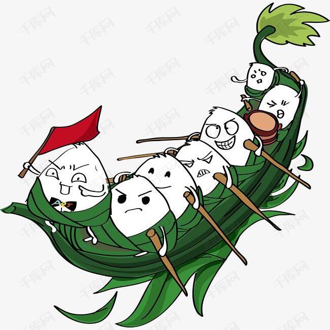 粽子赛龙舟
