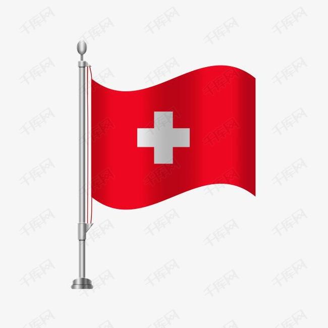 瑞士国旗免扣素材