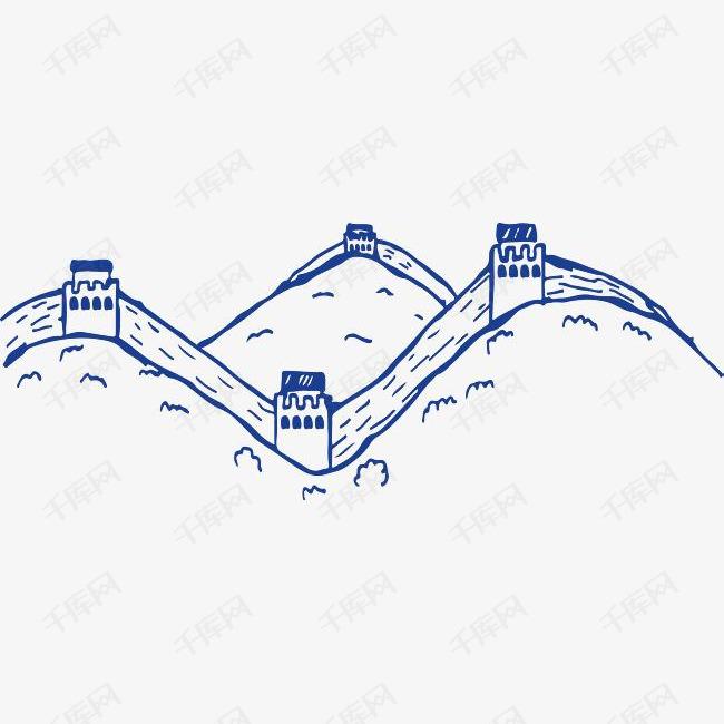 手绘简易版中国长城素材图片免费下载_高清p