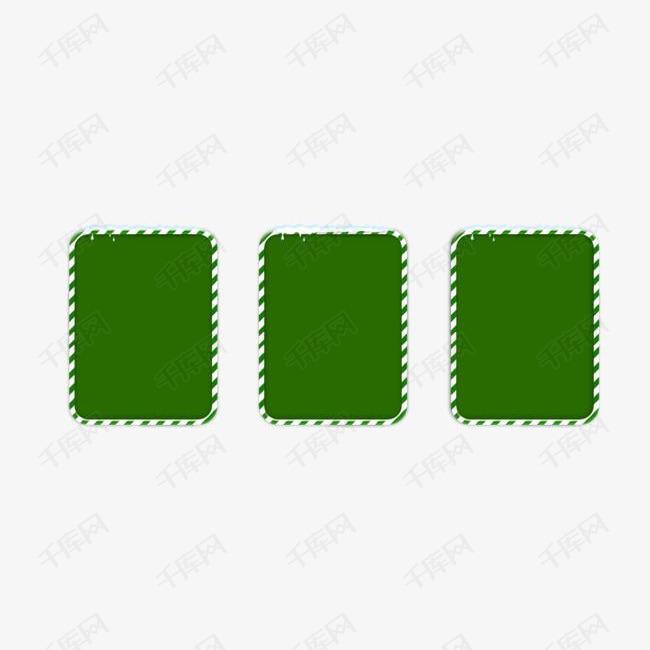 卡通手绘绿色产品优惠券边框