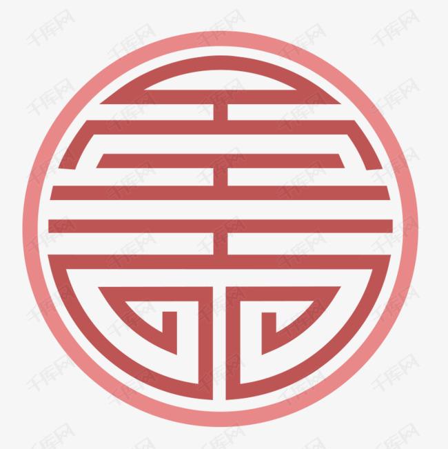 中国风传统图案