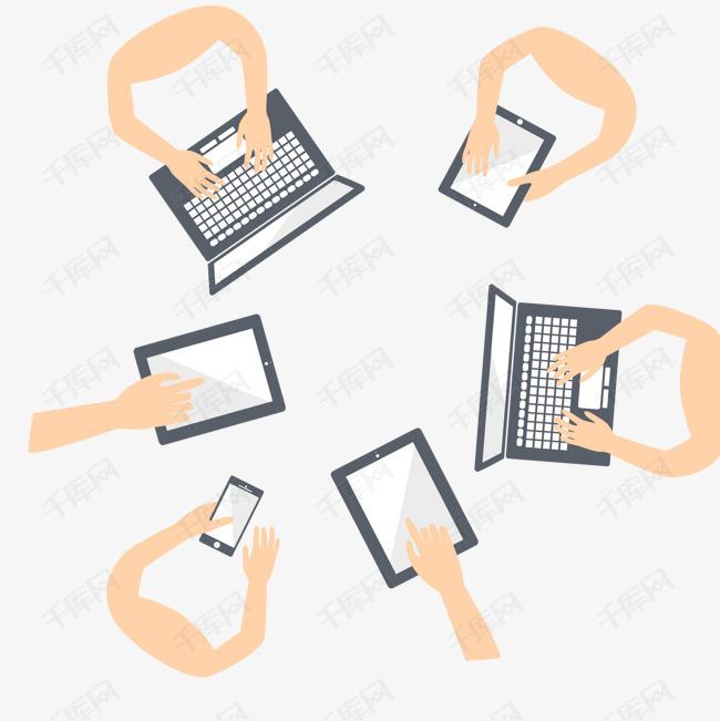 业务与技术会议图片下载