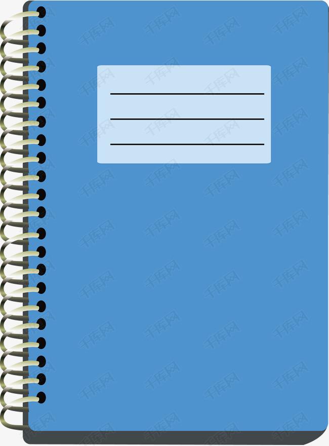 日记本手绘素材图片免费下载 高清PPT元素psd 千库网 图片编号7331849