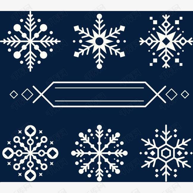 圣诞节矢量雪花