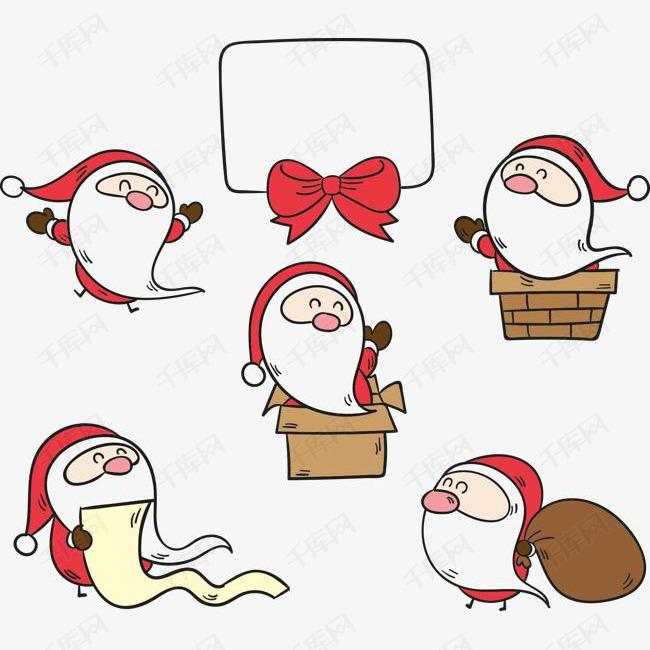 圣诞老人与蝴蝶结边框