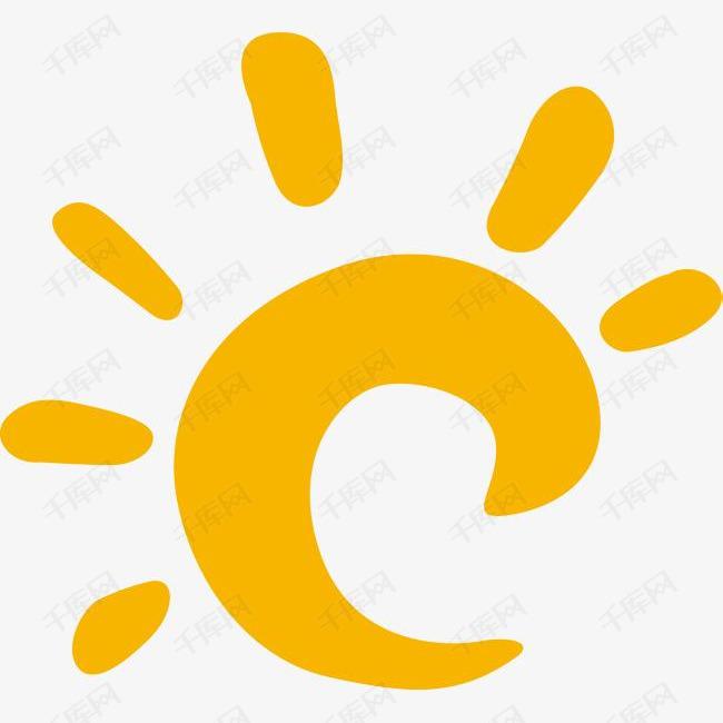 太阳的素材免抠半圆卡通简笔画阳光简笔画朝阳简笔画朝阳简笔画太图片