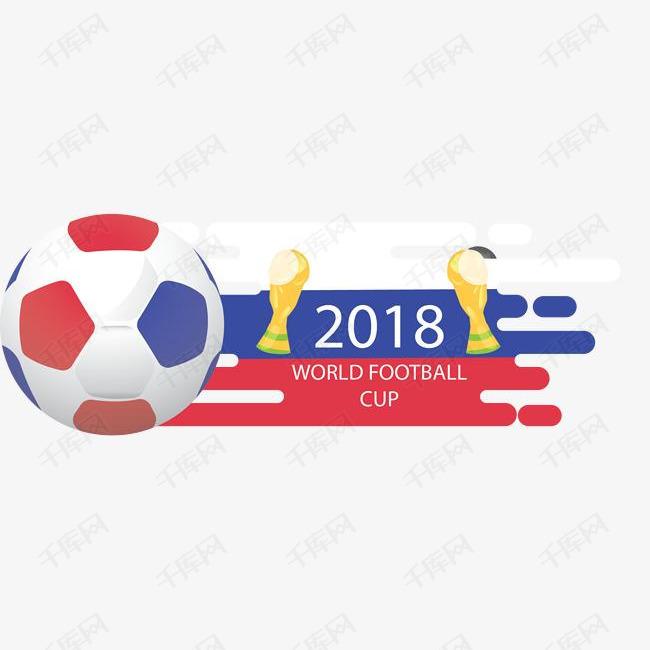 彩色足球世界杯海报