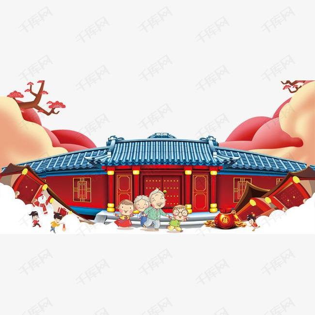 2018狗年春节卡通海报背景