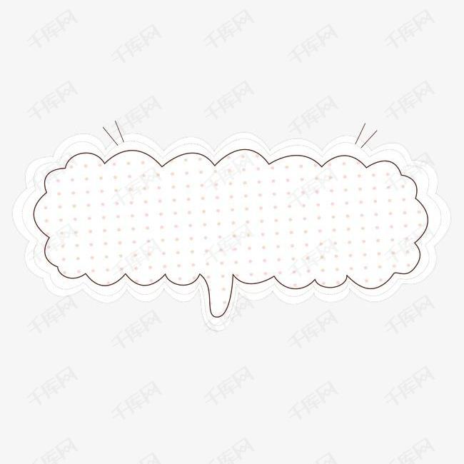 手绘对话框素材图片免费下载 高清psd 千库网 图片编号8810898
